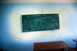 Frank Ward: Classroom, Urgench, Uzbekistan, 2010